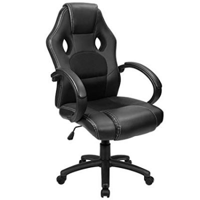 Furmax Office Chair Leather Desk Gaming Chair: